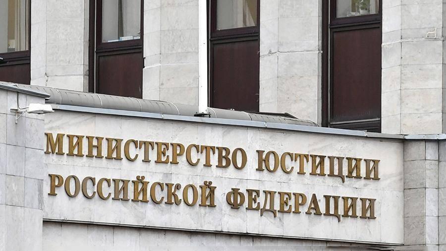 В Минюсте оценили сумму компенсаций по искам украинских компаний за Крым