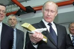 МВФ посоветовал России не расходовать средства ФНБ