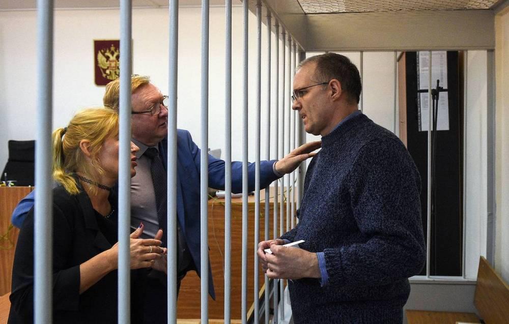 Обвиняемый в шпионаже Пол Уилан назвал себя жертвой политического киднеппинга