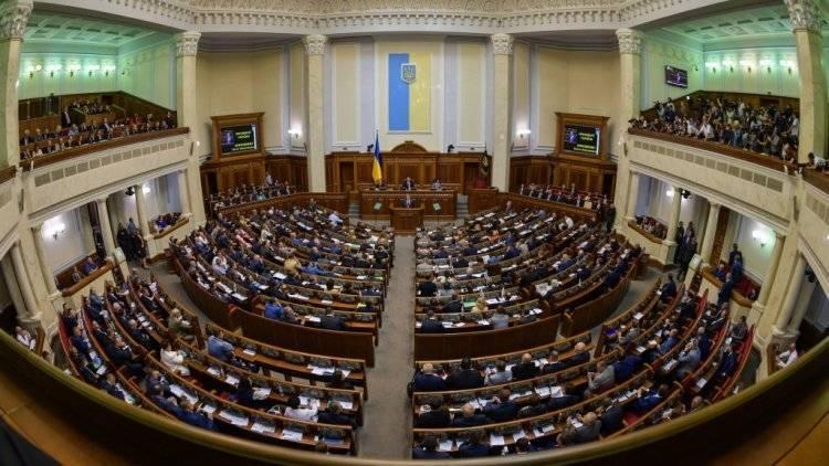 Роспуск Рады обойдется украинской казне в 300-400 миллионов долларов