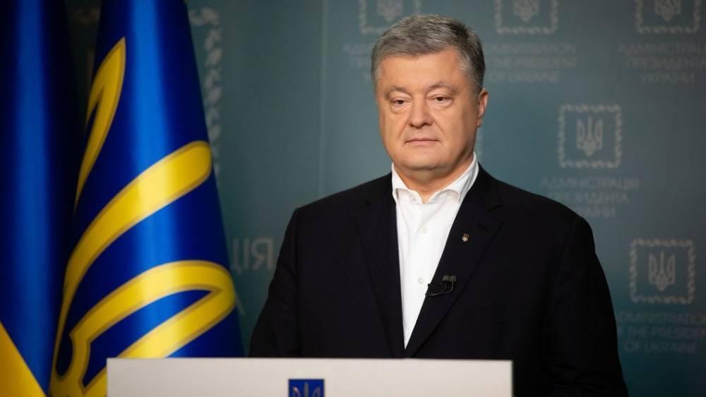 """""""Без Порошенко"""": Партия экс-главы Украины объявила ребрендинг на фоне уголовных дел против проигравшего политика"""