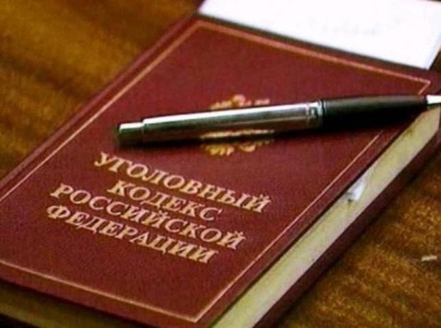 Уголовное дело возбуждено из-за смерти дебошира с рейса Москва — Симферополь