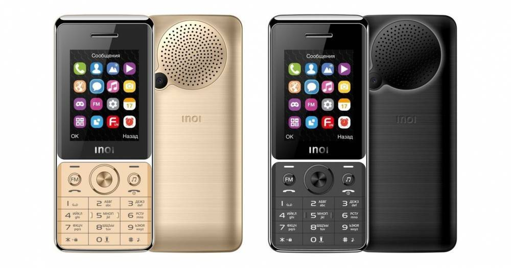 Российская компания выпустила кнопочный телефон согромным динамиком