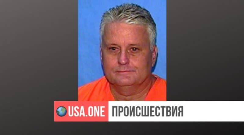 Две жертвы серийного убийцы и насильника Бобби Джо Лонга присутствовали на его казни