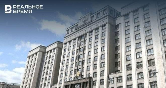 Госдума: «Крым — чужеродный элемент в системе государственного управления Украины»