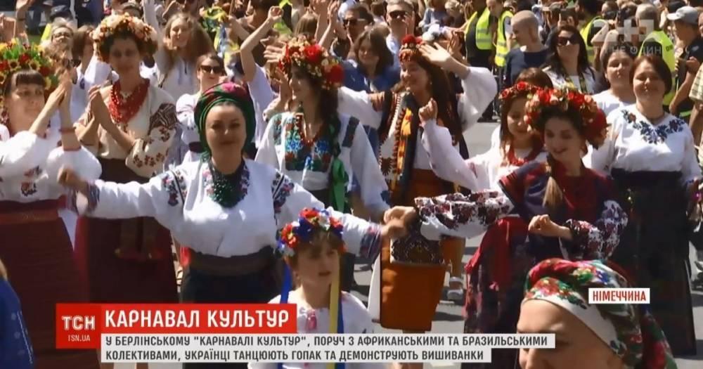 """Украинцы блестяще проявили себя на """"Карнавале культур"""" в Берлине"""