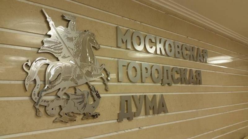 Утверждены округа для электронного голосования на выборах в Мосгордуму