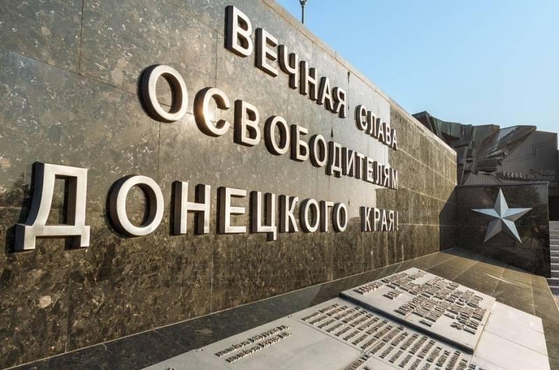 В подконтрольных Киеву городах Донбасса назревает серьёзный конфликт между администрациями и карателями «Азова» | Политнавигатор: фото и иллюстрации