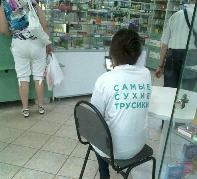 """Смолянин не побрезговал украсть аптечные """"штучки"""": фото и иллюстрации"""