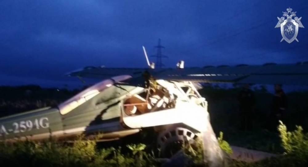 Организована проверка после жесткой посадки легкомоторного самолета в Солнечногорске: фото и иллюстрации