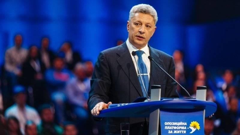 Бойко призвал новые украинские власти закончить переговоры о поставках газа: фото и иллюстрации