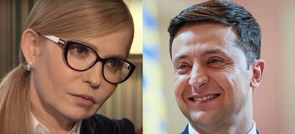 Тимошенко ради кресла премьера готова неестественно отдаться Зеленскому | Политнавигатор: фото и иллюстрации