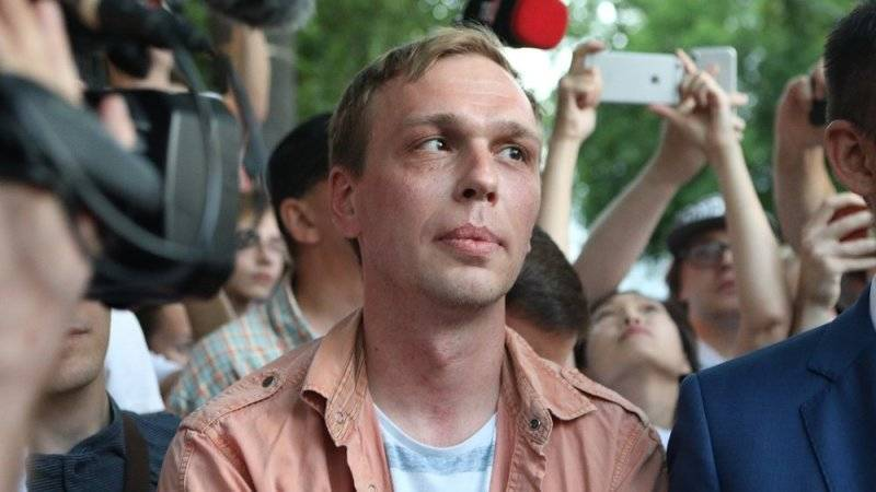 Депутат ЗакСа Петербурга выступил против оправдания провокаций на незаконном митинге 12 июня: фото и иллюстрации