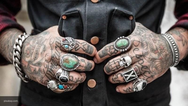Британские ученые связали проблемы со здоровьем с татуировками: фото и иллюстрации