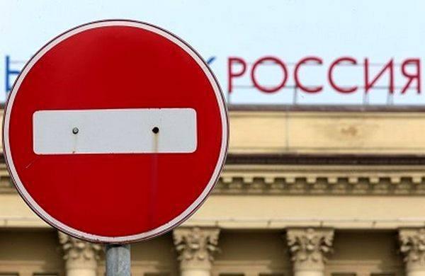 Санкции против России: шкурный подход первых лиц Украины: фото и иллюстрации