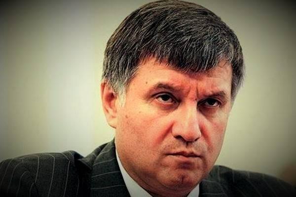 Министр внутренних дел Украины — зарвавшийся хам: фото и иллюстрации