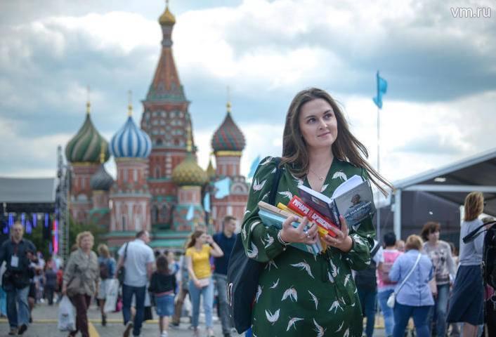 Москва представит туристический потенциал на международной выставке в Пекине