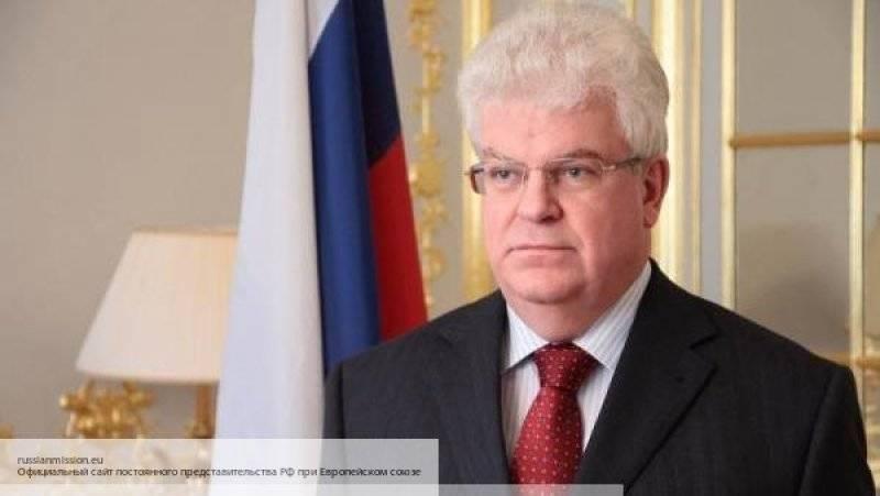 Россия заявила о готовности работать с новым Европарламентом: фото и иллюстрации