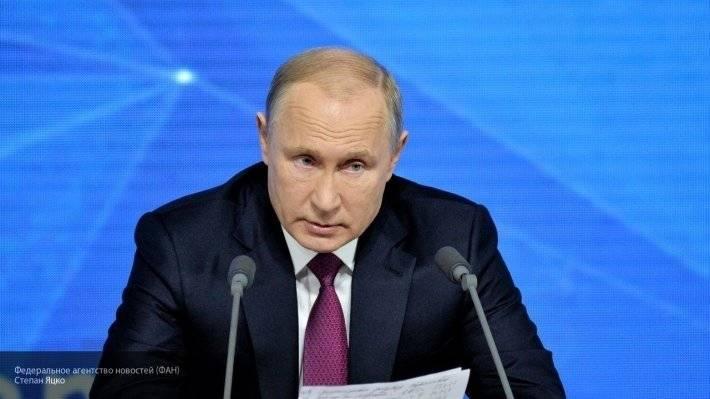 Путин подписал указ об оформлении излишек используемой земли в собственность россиян: фото и иллюстрации