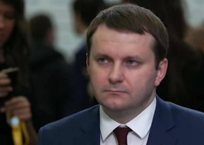 Изменения по повышению темпов экономического роста анонсировал Орешкин