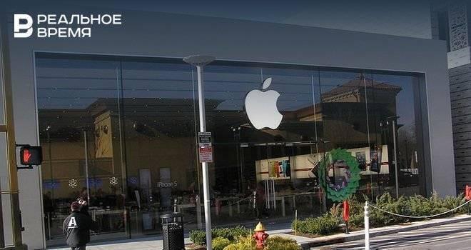 Nikkei: Apple хочет перенести часть производств из Китая: фото и иллюстрации