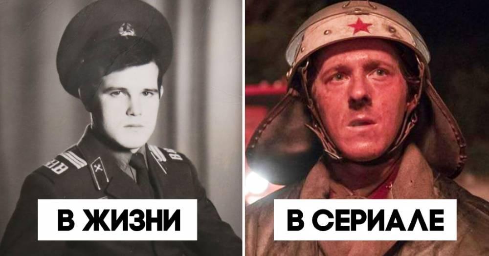 Щербина, Легасов, Дятлов: что случилось с реальными прототипами персонажей сериала «Чернобыль»: фото и иллюстрации