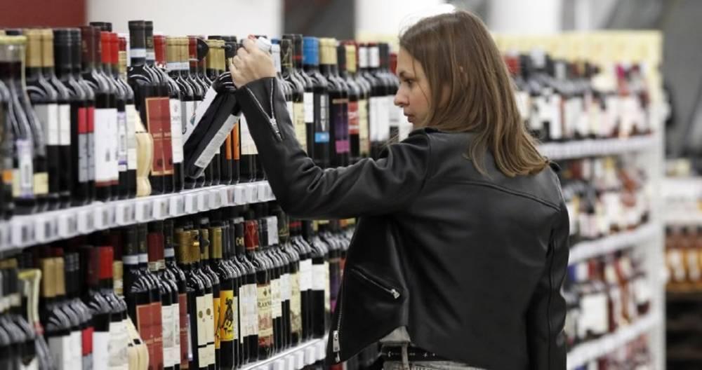 Роспотребнадзор дал советы по выбору и употреблению алкоголя: фото и иллюстрации