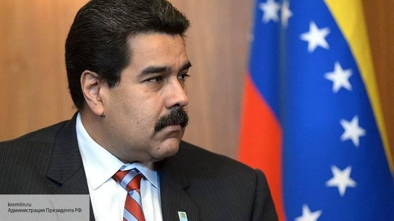 Мадуро рассказал о визите в Венесуэлу комиссара ООН по правам человека: фото и иллюстрации