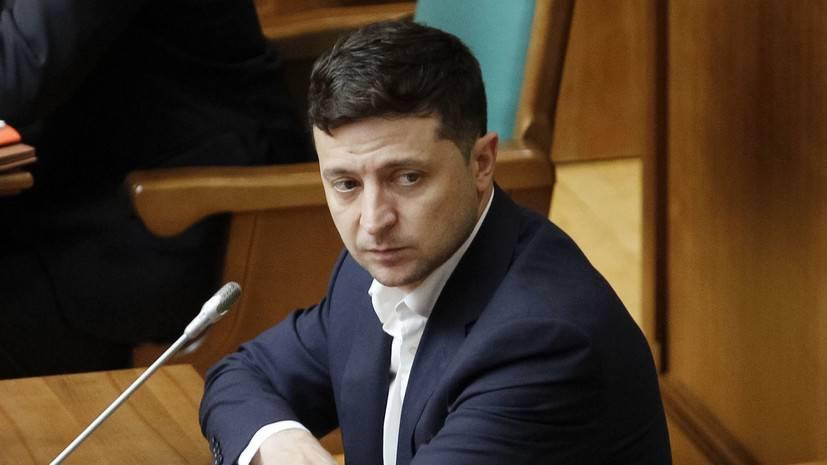 Зеленский внёс в Раду проект о снижении цен на электроэнергию: фото и иллюстрации