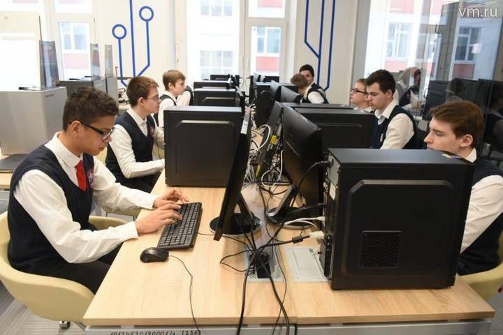 Школьники, желающие учиться в IT-классах, прошли вступительные испытания
