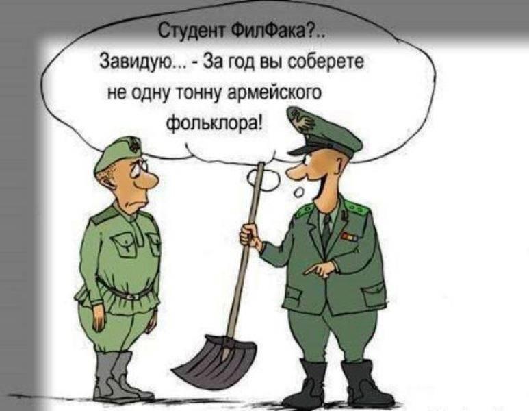 Армия служба прикольные картинки