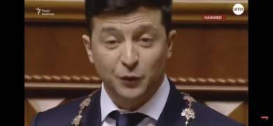 «Мы поставим своих» — Зеленский хочет люстрировать всех, кто пришел после Евромайдана: фото и иллюстрации