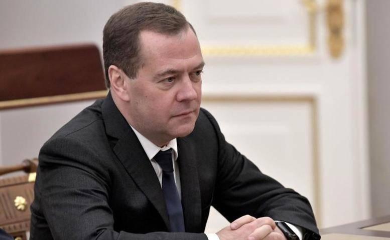 Медведев рассказал как должна развиваться социальная инфраструктура: фото и иллюстрации