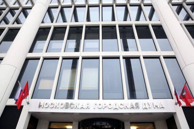 Мосгоризбирком отказал в регистрации девяти кандидатам в депутаты МГД: фото и иллюстрации