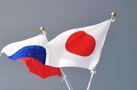 СМИ: Москва отказалась обсуждать с Токио возможность передачи двух островов: фото и иллюстрации