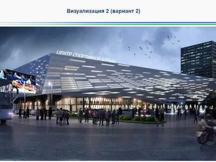 Радий Хабиров рассказал о грядущих крупных международных спортивных соревнованиях в Уфе: фото и иллюстрации
