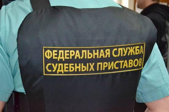 Число невыездных должников достигло 3% взрослого населения России: фото и иллюстрации