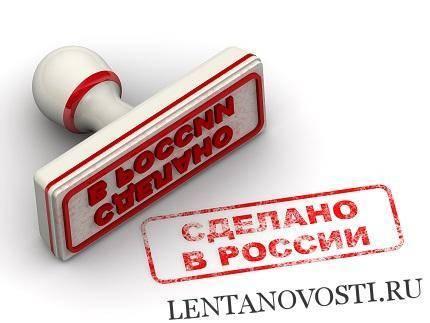 Россия захватила экспортный рынок, оставив позади США и ЕС: фото и иллюстрации