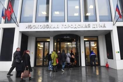 Соболь обвинили вдавлении наизбирательные комиссии: фото и иллюстрации