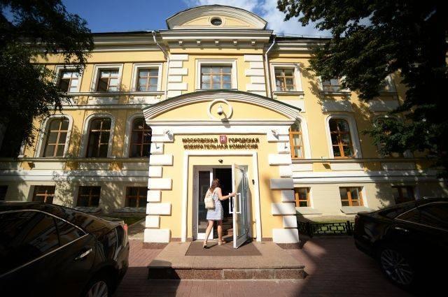 У ЦИК нет претензий к деятельности Мосгоризбиркома: фото и иллюстрации