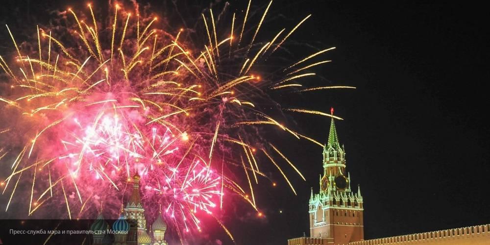 Опубликован утвержденный календарь праздничных дней для россиян на 2020 год: фото и иллюстрации