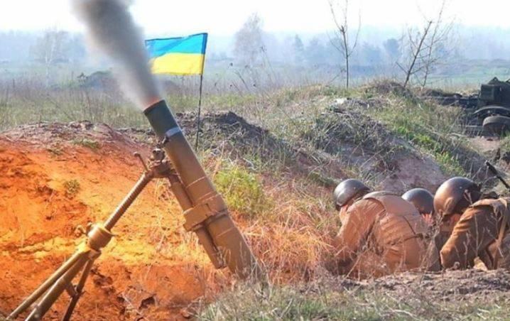 ВСУ 12 раз нарушили режим прекращения огня в ДНР 14 июля: фото и иллюстрации