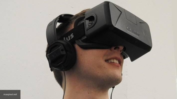 Компания Samsung запатентовала складные очки дополненной реальности: фото и иллюстрации
