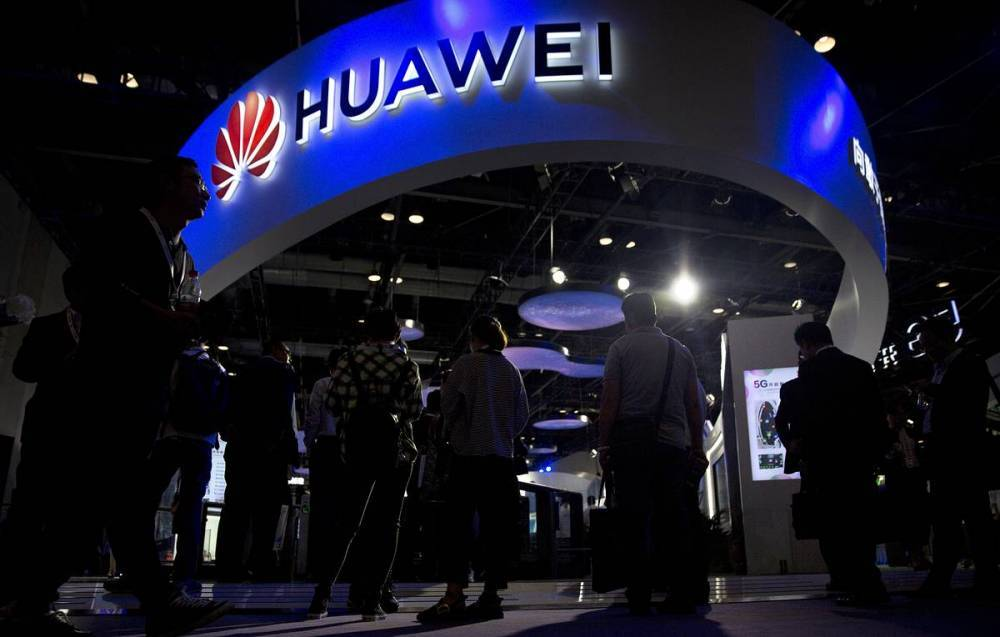 WSJ: в американском подразделении Huawei планируют массовые сокращения: фото и иллюстрации