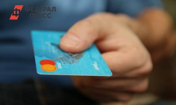 Банк «Открытие» через суд попросил арестовать имущество бывших топ-менеджеров   Москва   ФедералПресс: фото и иллюстрации