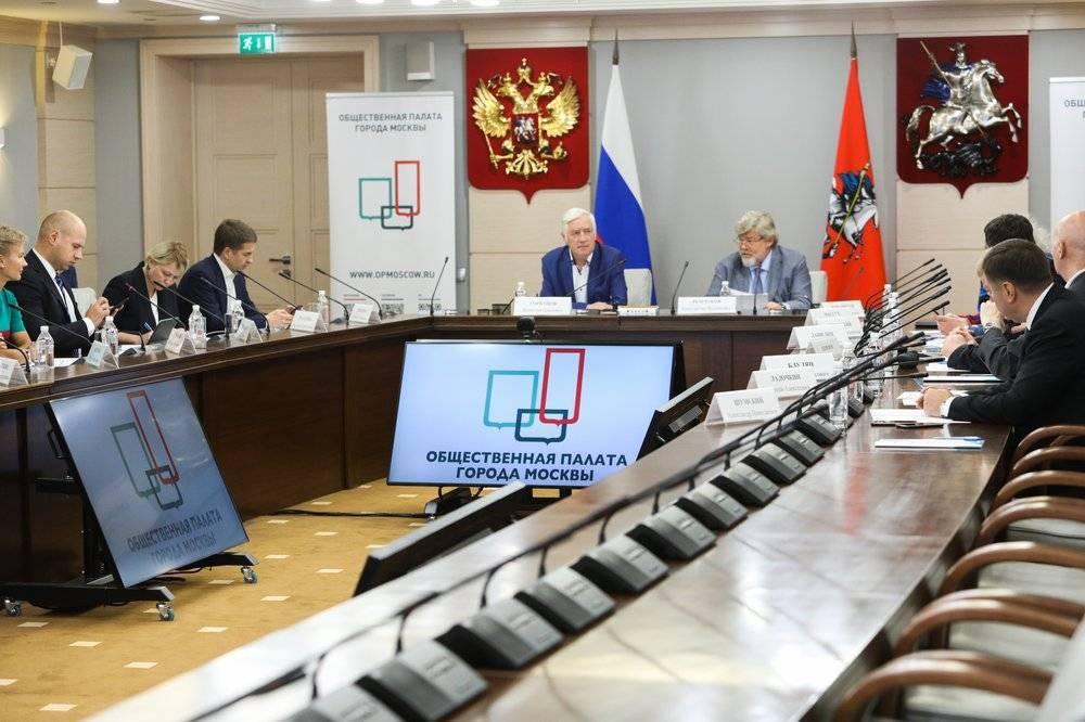Как идёт подготовка к выборам в Мосгордуму: фото и иллюстрации