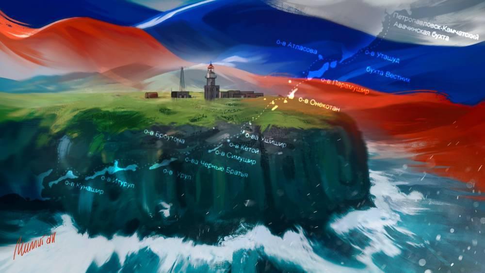 Россия отказалась обсуждать с Японией передачу двух Курильских островов: фото и иллюстрации