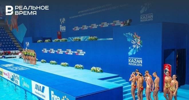 Казань поборется за ЧМ по водным видам спорта с Будапештом и Гуанчжоу: фото и иллюстрации