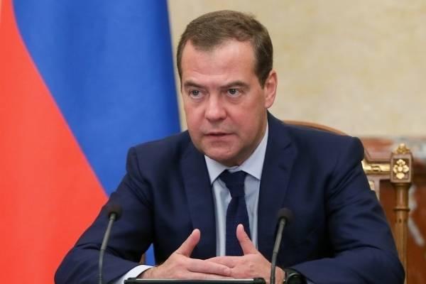 Медведев подписал постановление для ускорения выплат пострадавшим от паводка: фото и иллюстрации