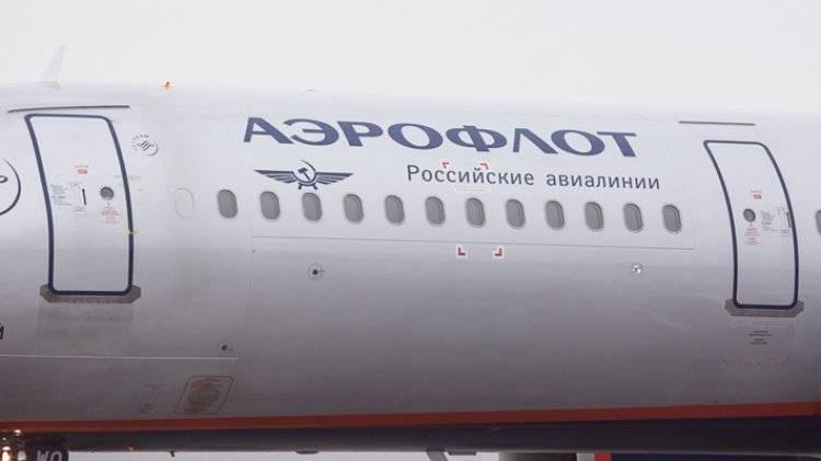 «Аэрофлот» планирует взять в лизинг еще шесть  французских самолетов A320neo: фото и иллюстрации
